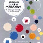 manuale-di-cucina-molecolare-copertina-flessibile-libro-di-anne-cazor-christine-lienard